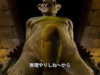 [3D HENTAI] Bride of the GOBLIN ゴブリンの花嫁 (前夜祭篇)