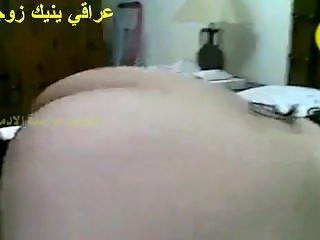 arab iraqi free