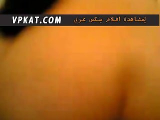 sex arab amateur banat free
