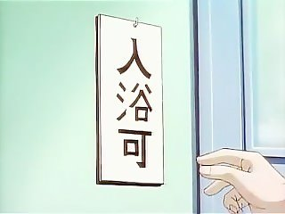 Akiko, maestras del vicio 01.