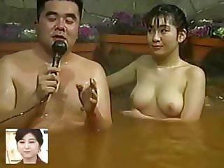 Onsen TV